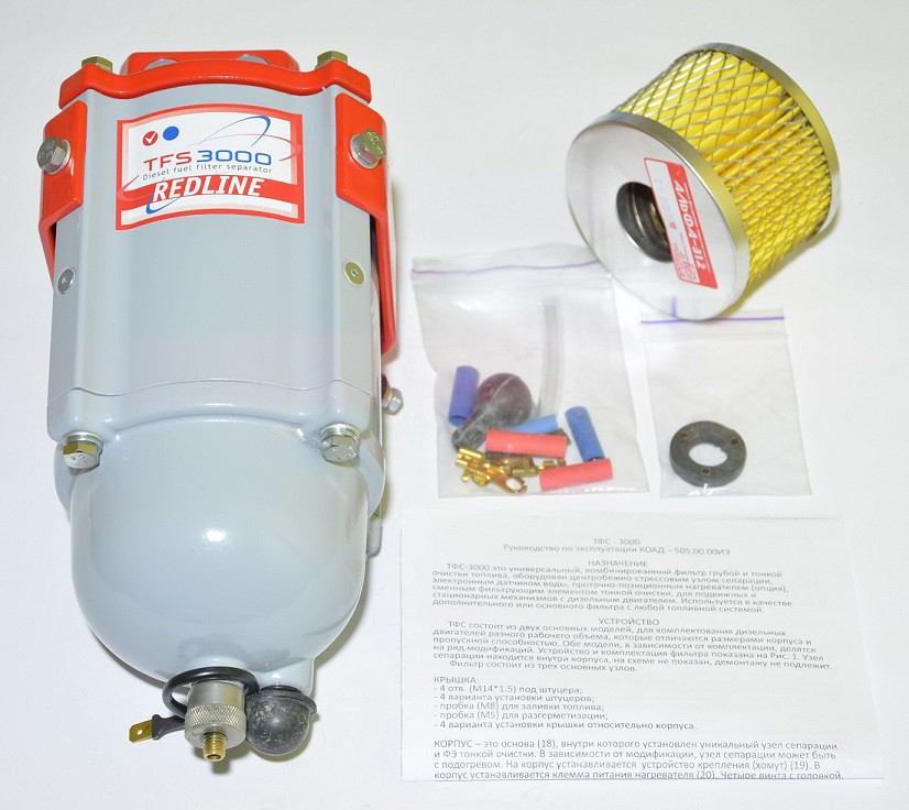 Фильтр-сепаратор дизельного топлива  ТФС-3000/05 - 12V REDLINE